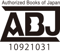 Authorized Books of Japan 10921031
